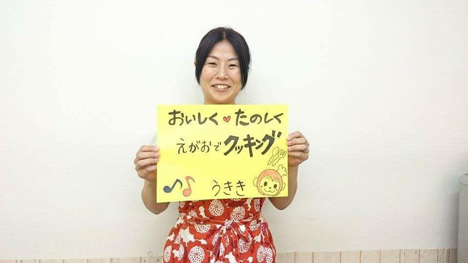 奈良でこどもお料理教室!