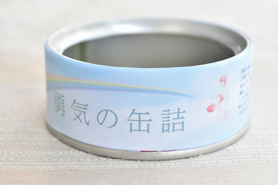 神戸新聞に掲載されました!小学生が開発する「勇気の缶詰」