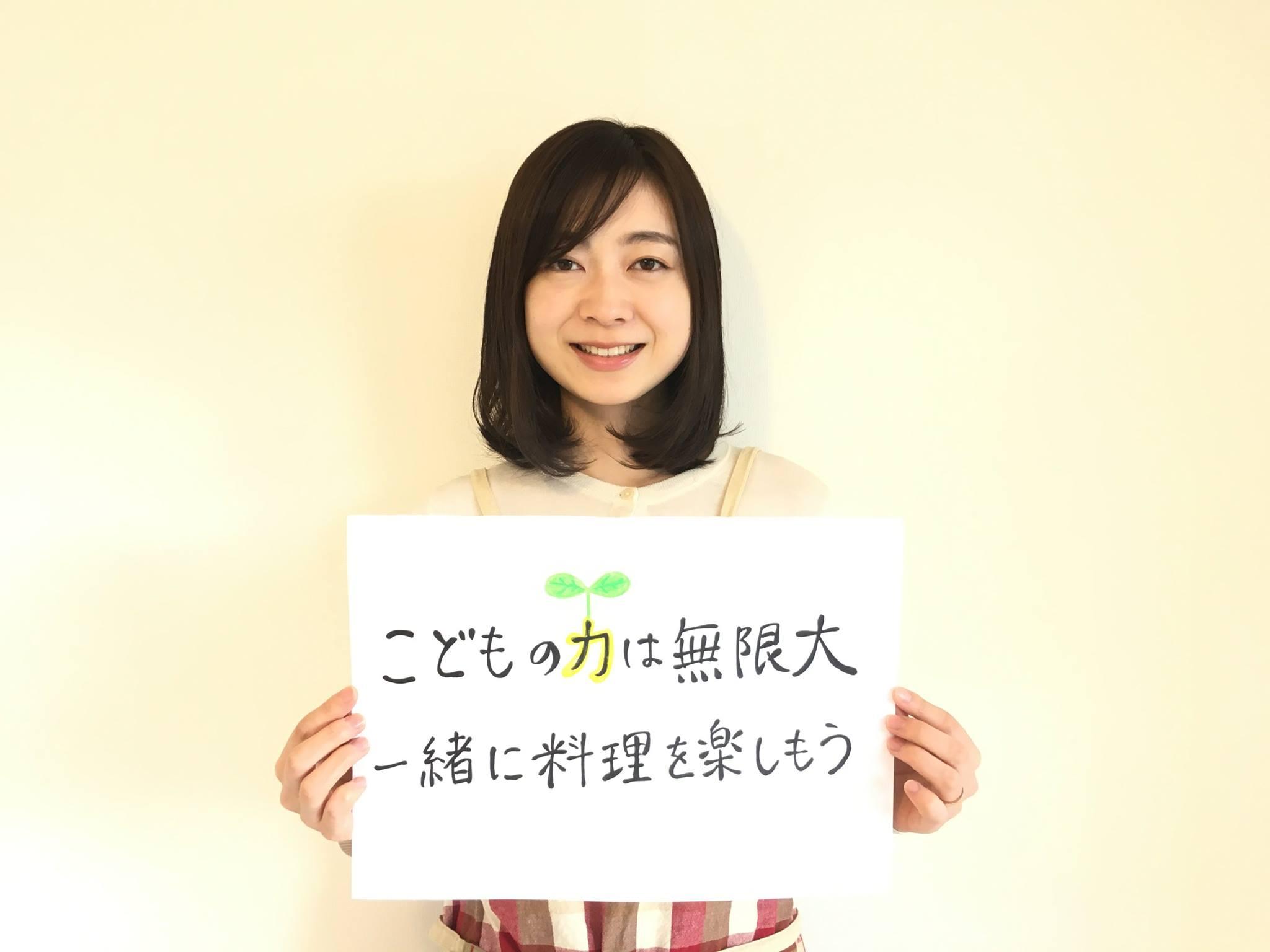 末廣玲子(すえひろれいこ)