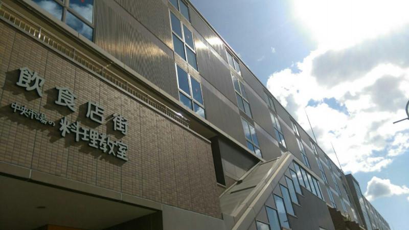神戸中央卸売市場でとことここどもお料理教室!