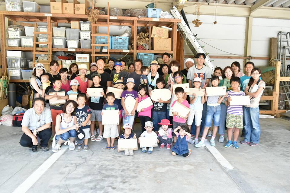六甲山の木でカッティングボード作り!