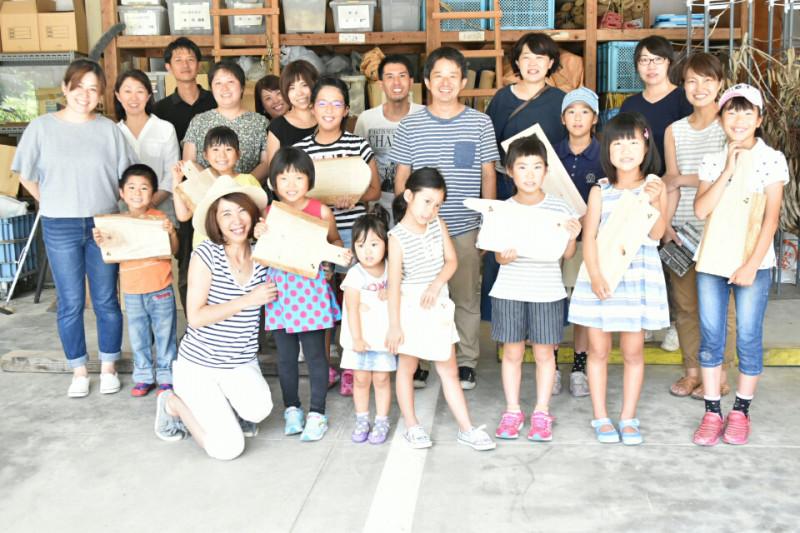 六甲山の木でカッティングボード作り開催!