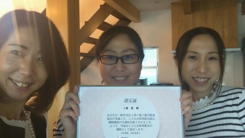 【とことここどもお料理教室講師養成講座】九州からも来ていただきました!