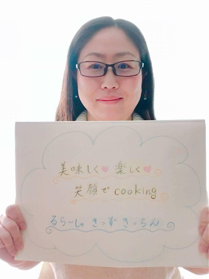 熊本県でもとことここどもお料理教室!