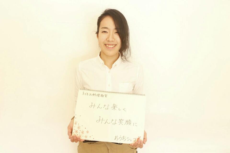 冨井聖子(とみいせいこ)