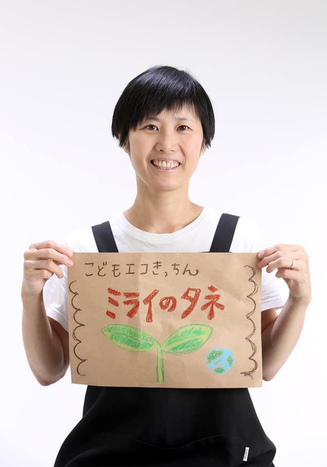 川田かおり(かわたかおり)