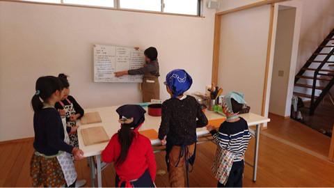 新教室!静岡でもとことここどもお料理教室!