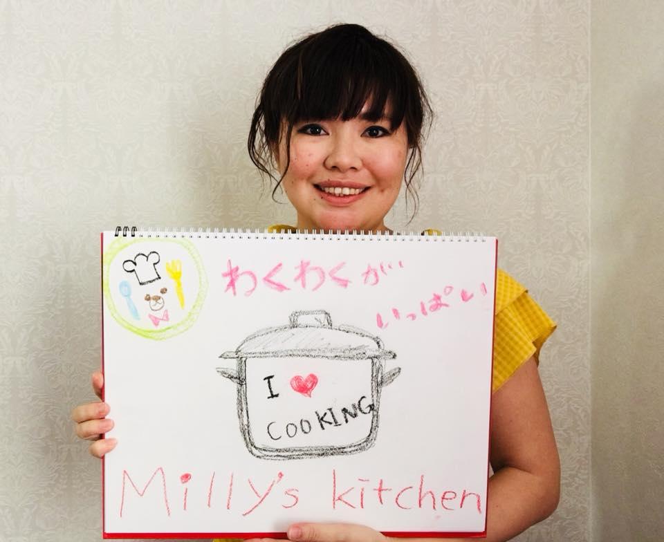 こどもクッキングスクール『milly's kitchen』