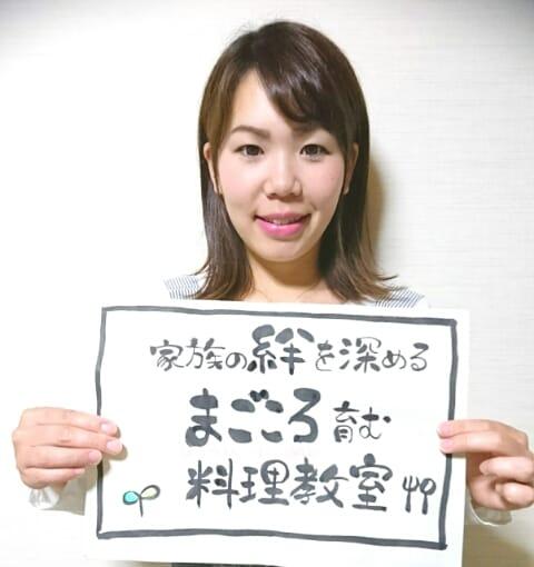 【新教室情報】姫路市香寺でとことここどもお料理教室体験会スタート!