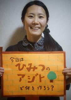 三田校の場所と価格が変わります!