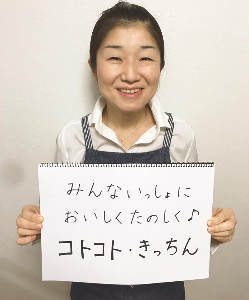 八幡信子(やはたのぶこ)