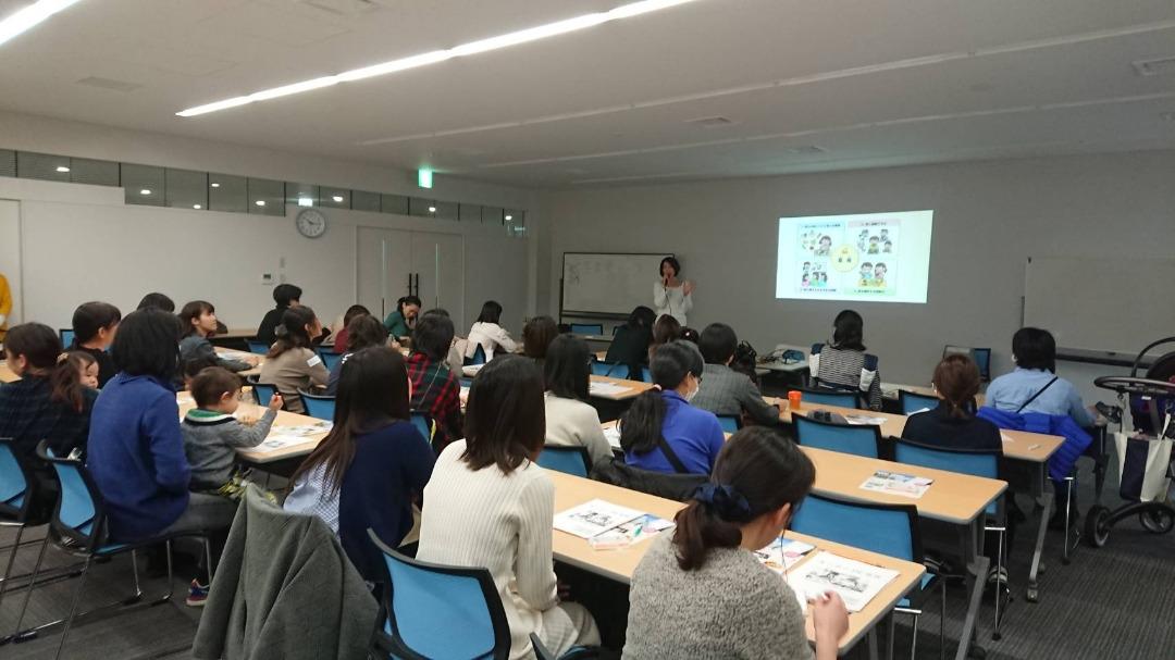 須磨区役所でママ向けセミナーを開催させていただきました。