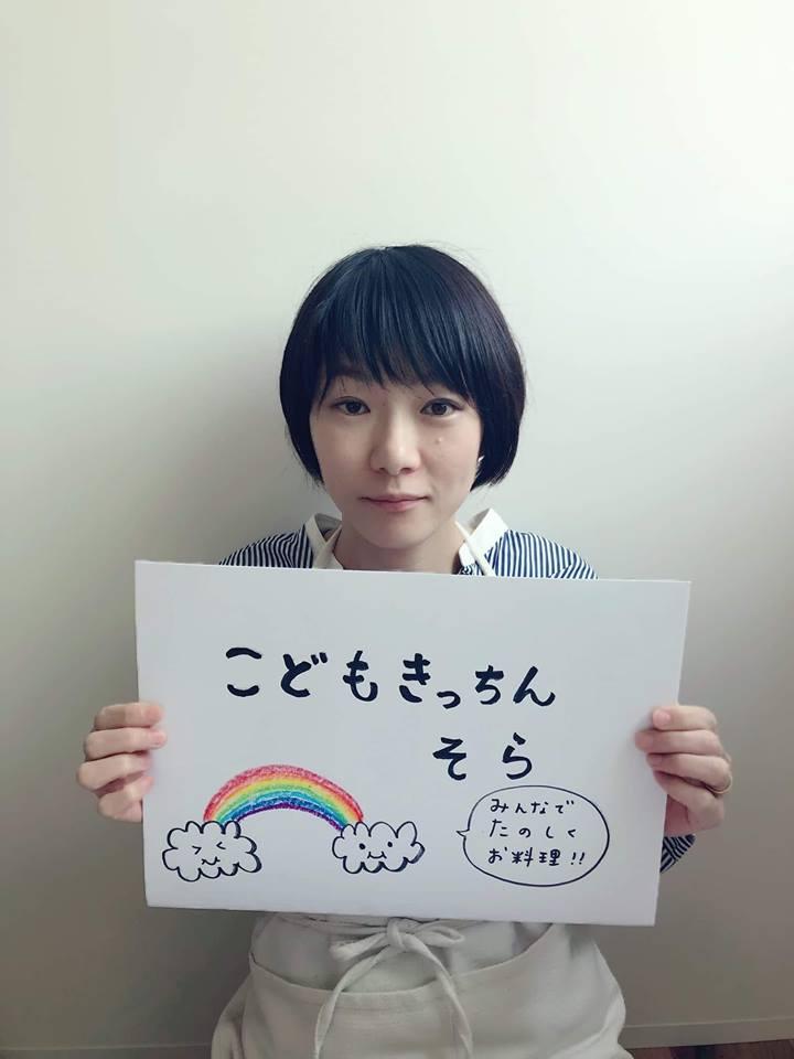 【新教室情報】淡路島でとことここどもお料理教室!