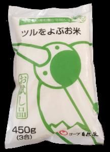 「ツルをよぶお米」画像