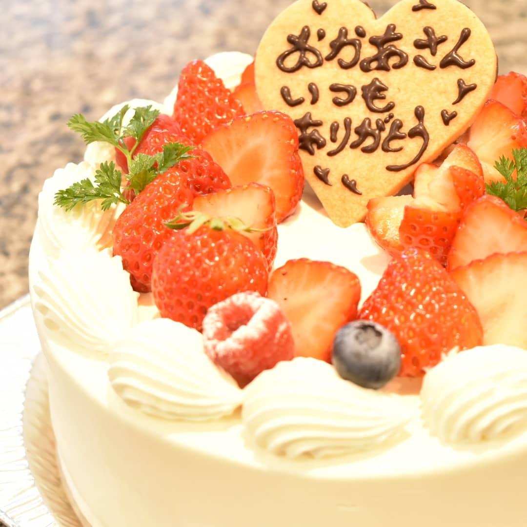 【プロから学ぶ!】子どものデコレーションケーキ作り!