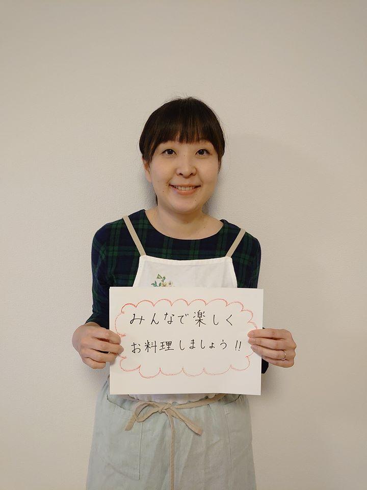 近藤 絵美子(こんどうえみこ)