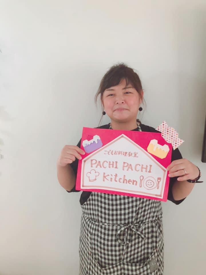 【新教室情報】今度は大阪市住吉区で!とことここどもお料理教室始まります!