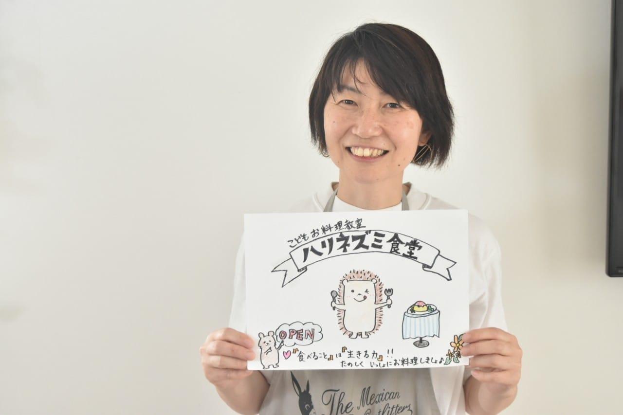 【新教室情報】愛知県豊橋市でとことここどもお料理教室!